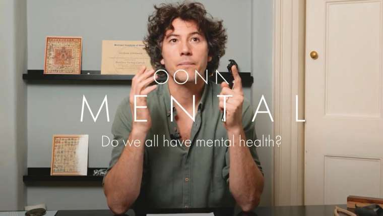 Do we all have Mental Health?