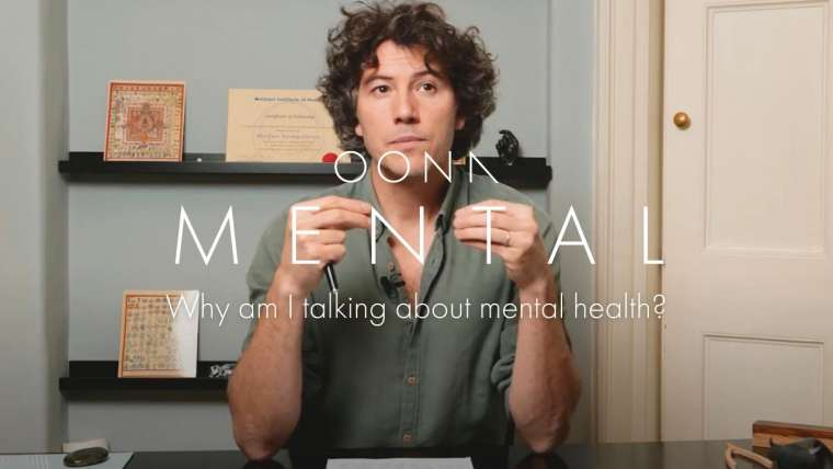 Why am I talking about Mental Health?